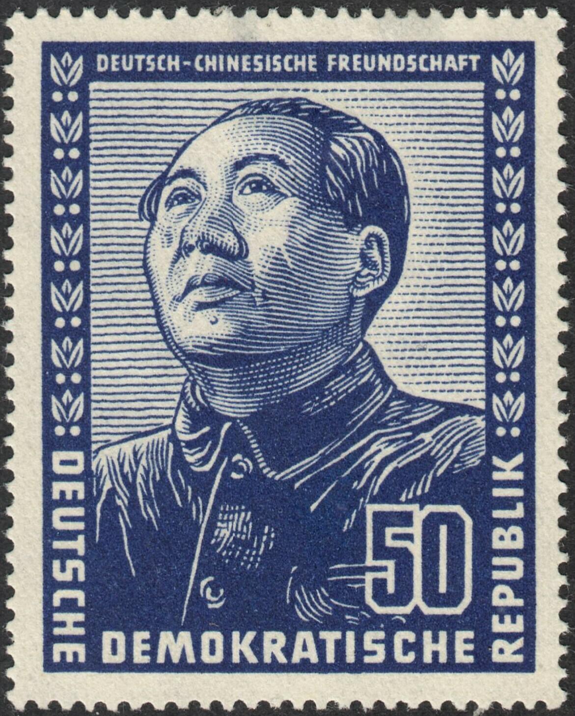 Germany (East) 1951 50pf Blue Friendship with China Mao Tse-Tung MH