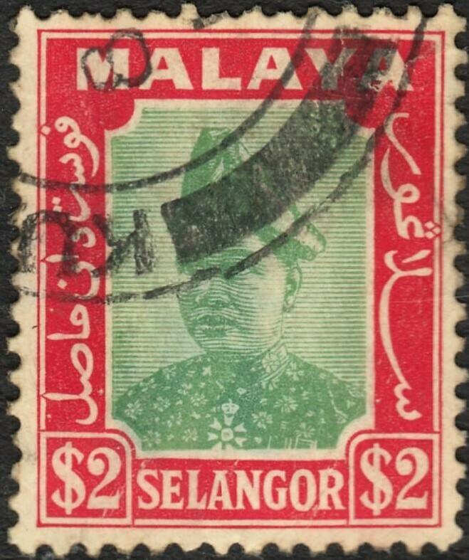 Selangor 1941 KGVI $2 Green and Scarlet FU