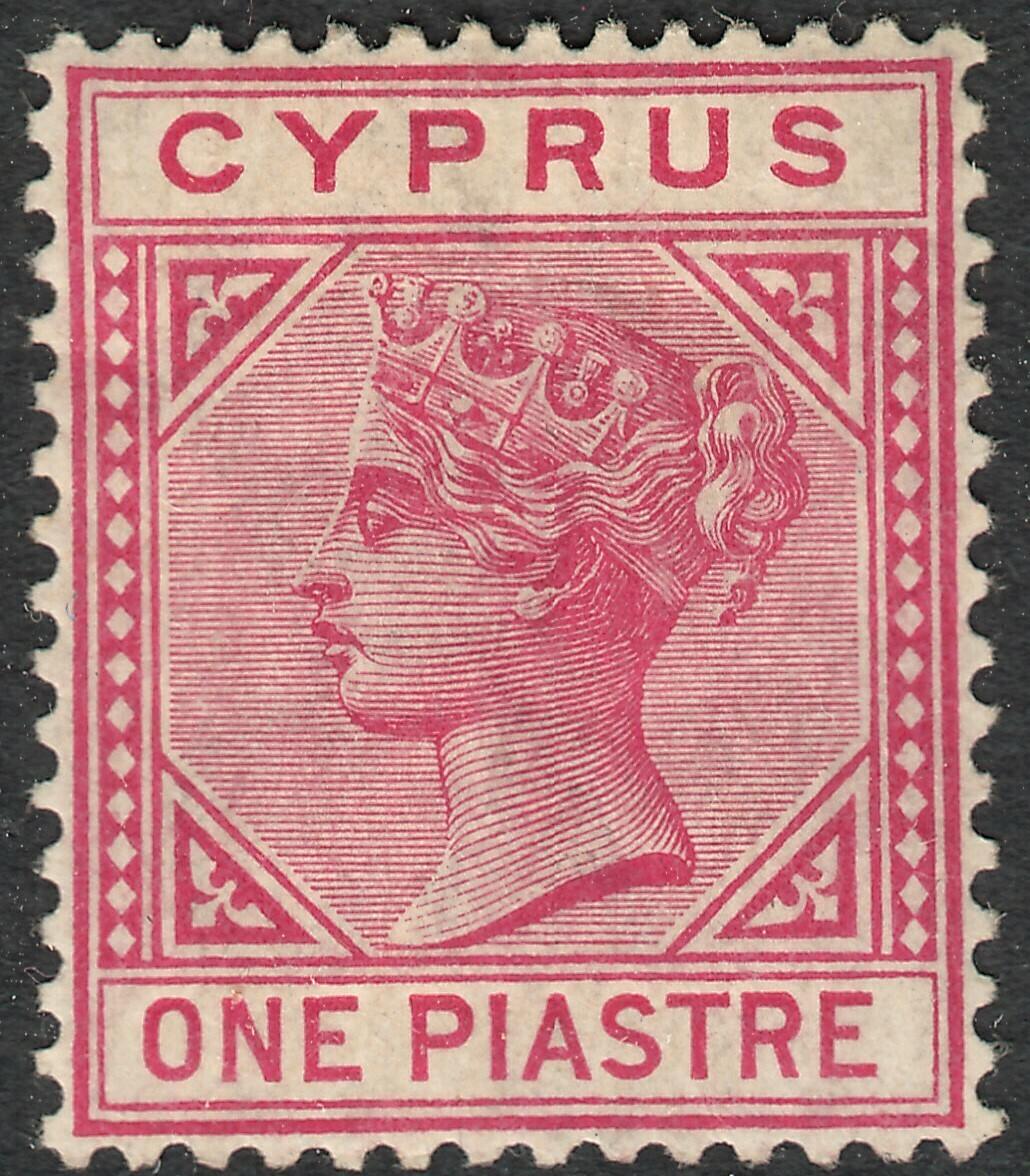 Cyprus 1883 QV 1pi Rose MH