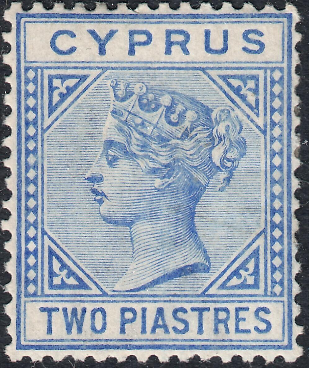Cyprus 1883 QV 2pi Blue MH