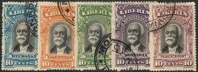Liberia 1923 Ships Registration Stamp Set FU