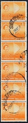 Singapore 1955 QEII 2c Yellow-Orange Strip of 6 Used