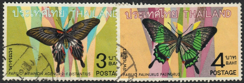 Thailand 1968 3b and 4b Butterflies VFU
