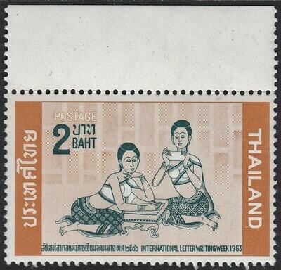 Thailand 1963 2b Letter Writing Week Marginal MUH