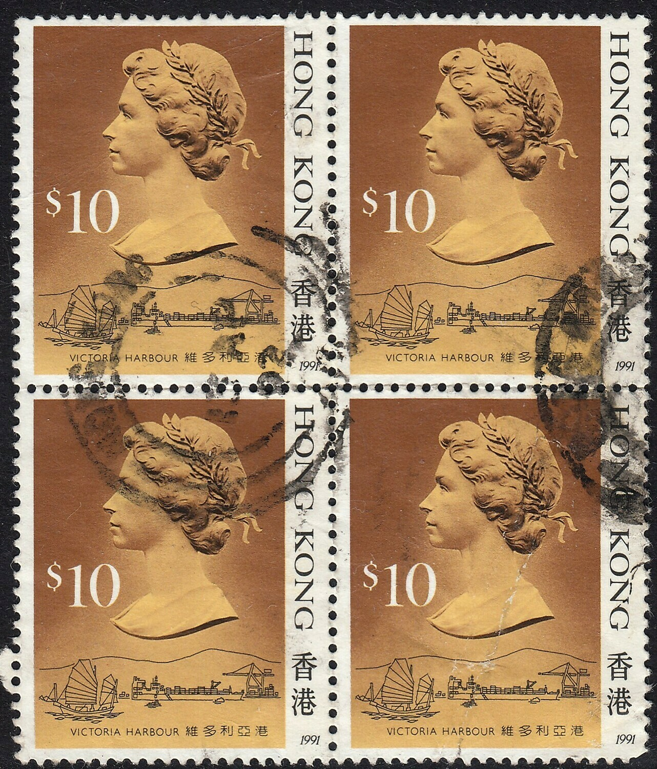 Hong Kong 1987 QEII $10 Victoria Harbour Block of 4 Used