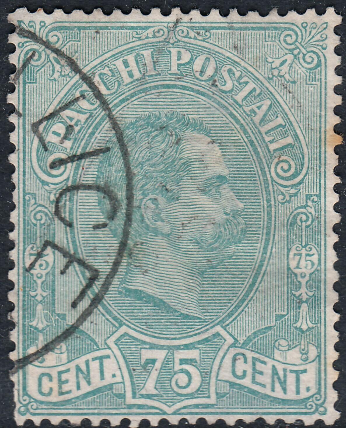 Italy 1884 75c Green Parcel Post VFU
