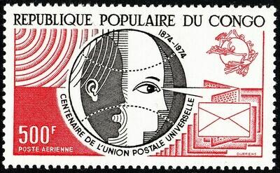 Congo (Brazzaville) 1974 500f Centenary of UPU MUH