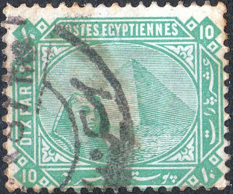 Egypt 1879 10p Green Used