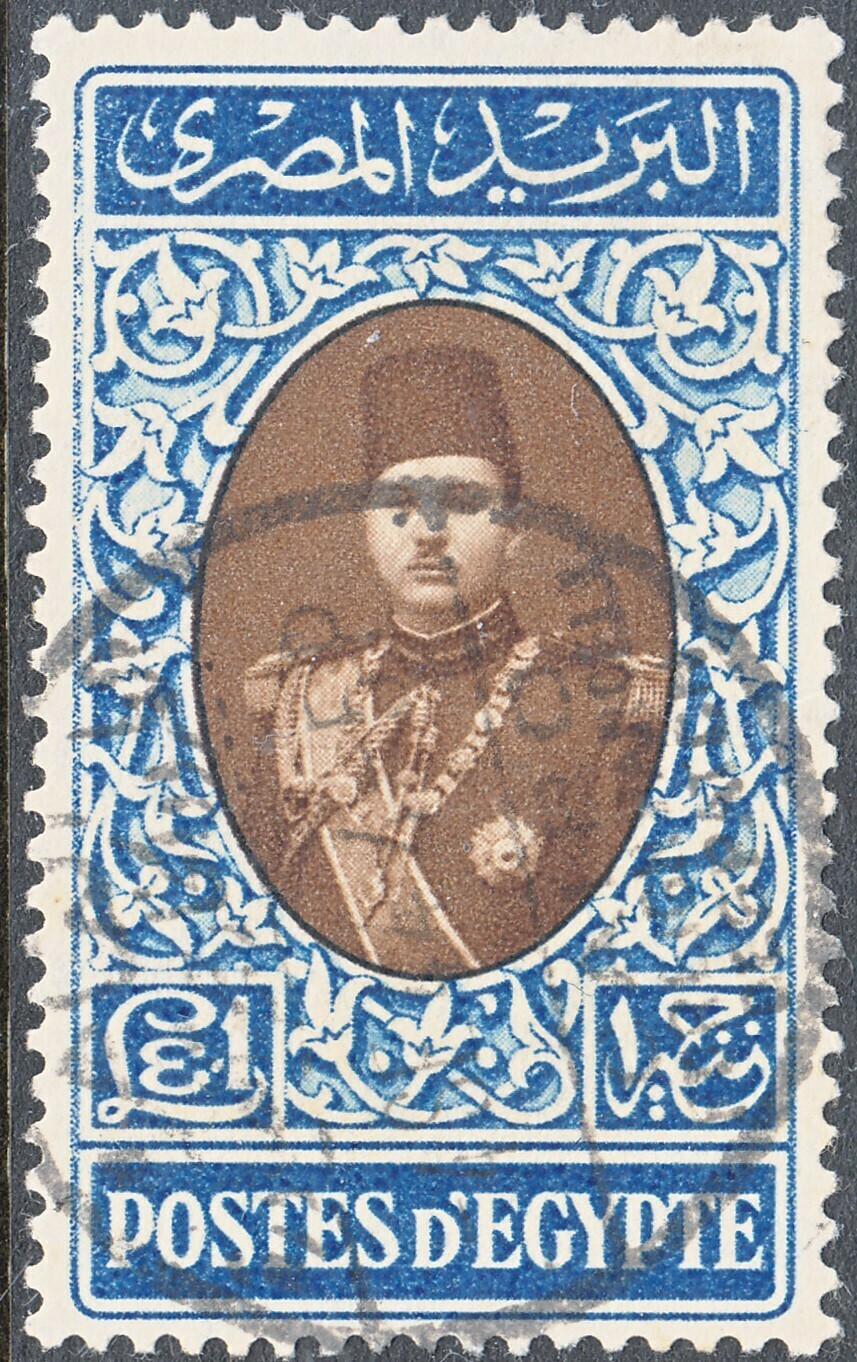 Egypt 1939 £1 King Farouk Used