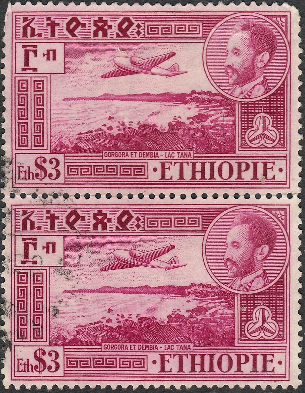 Ethiopia 1947 $3 Mauve Vertical Pair VFU