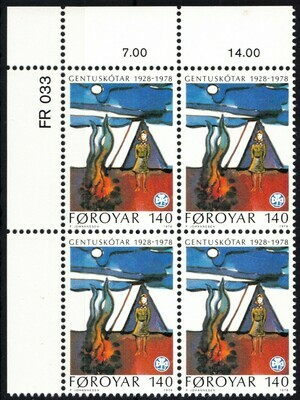 Faroe Islands 1978 140ore 50th Anniversary of Girl Guides Corner Block of 4 MUH