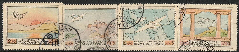 Greece 1926 Airmail Set CTO