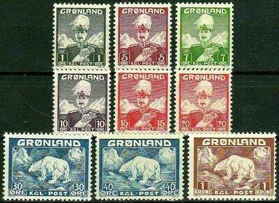 Greenland 1938 First Issue Set of 9 Superb MUH