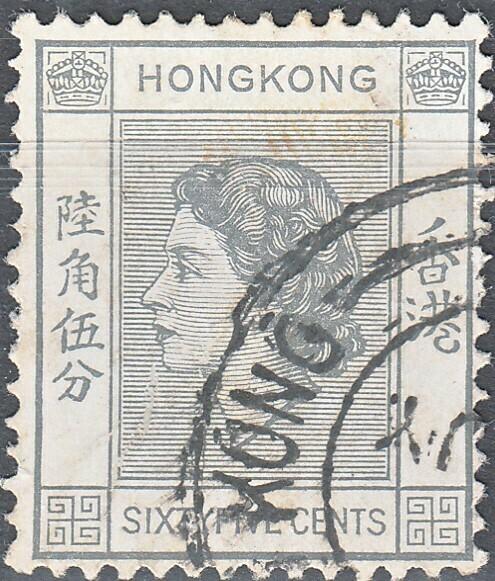 Hong Kong 1960 QEII 65c Grey Used Spacefiller