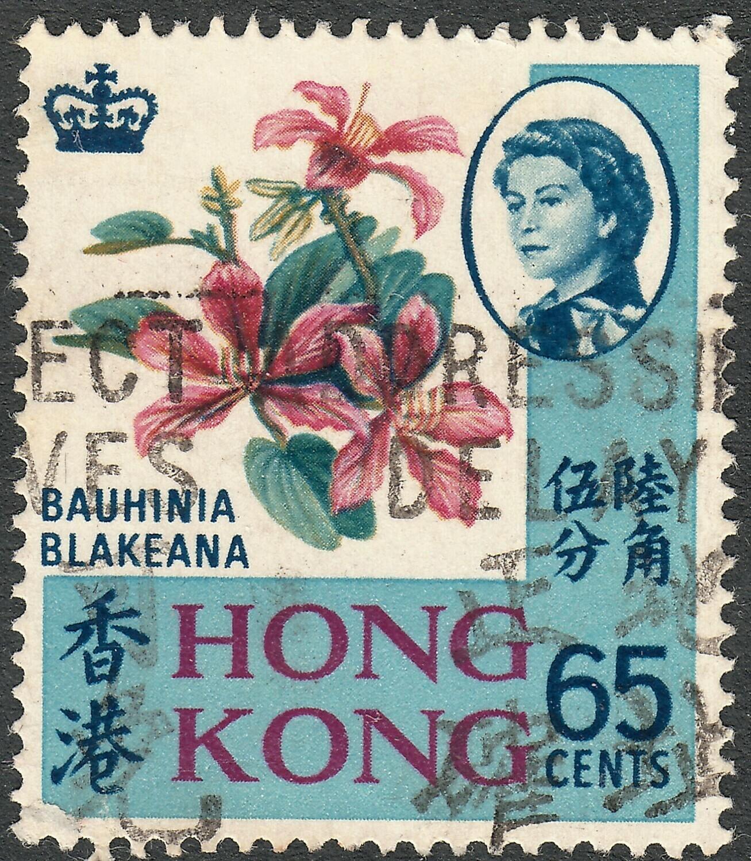 Hong Kong 1972 QEII 65c Flower Watermark Sideways Used
