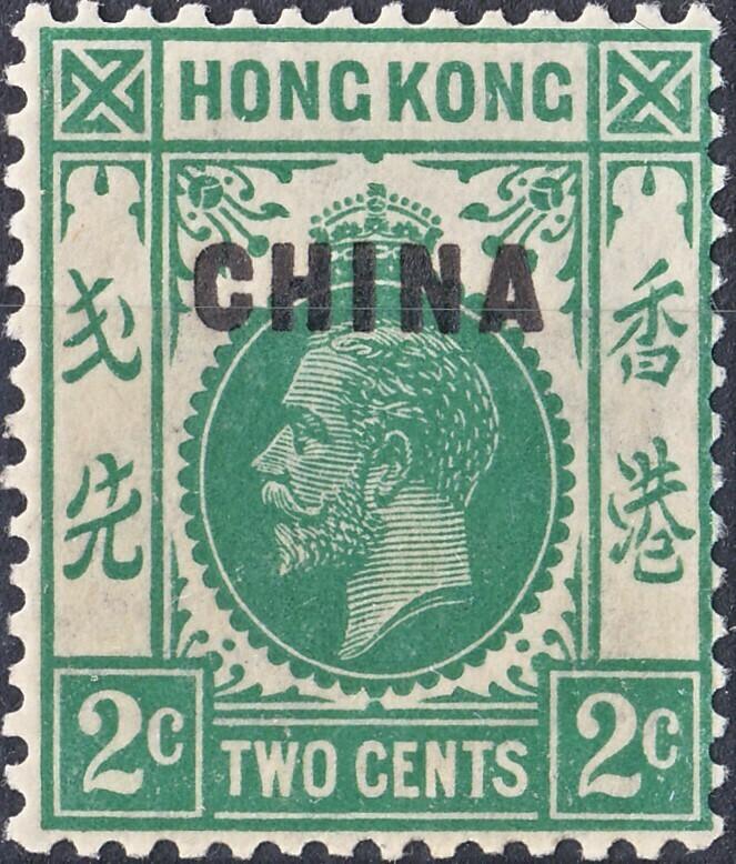 Hong Kong Overprinted China 1922 KGV 2c Green MLH