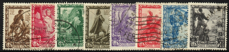 Italy 1938 Second Anniversary of Declaration of Empire Short Set FU