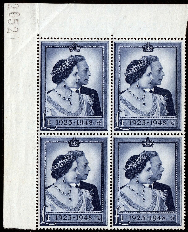 GB 1948 KGVI £1 Royal Silver Wedding Corner Marginal Block of 4 MUH