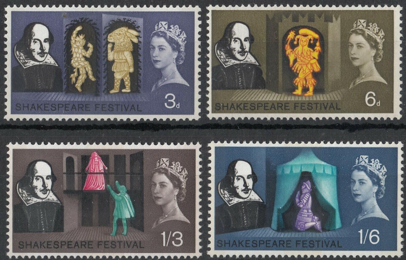 GB 1964 QEII Shakespeare Set Phosphor MUH