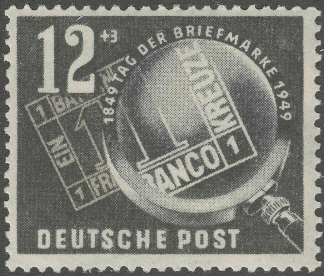 Germany (East) 1949 12pf+3pf Black Stamp Day MUH