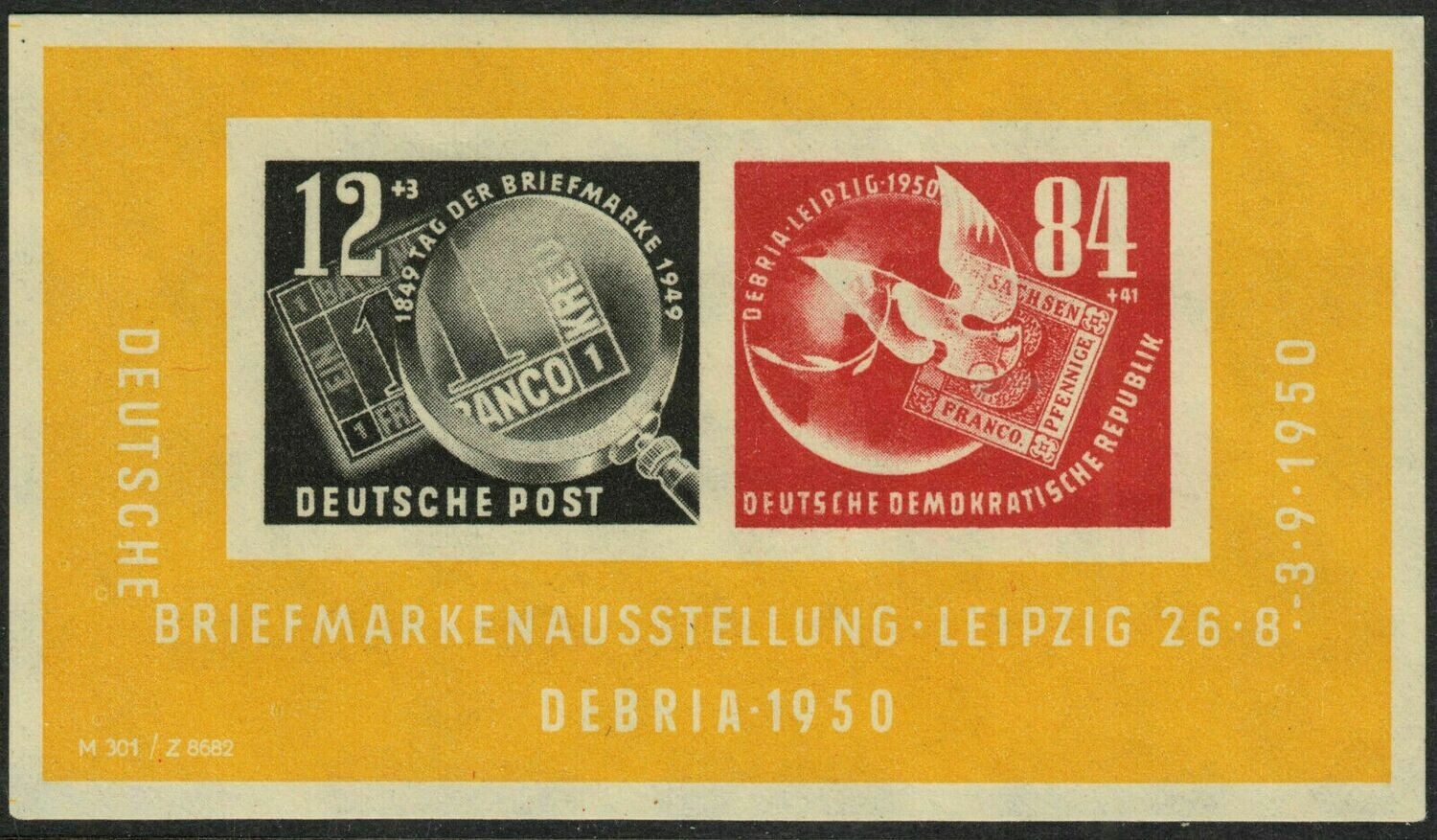 Germany (East) 1950 DEBRIA Stamp Exhibition Miniature Sheet MH