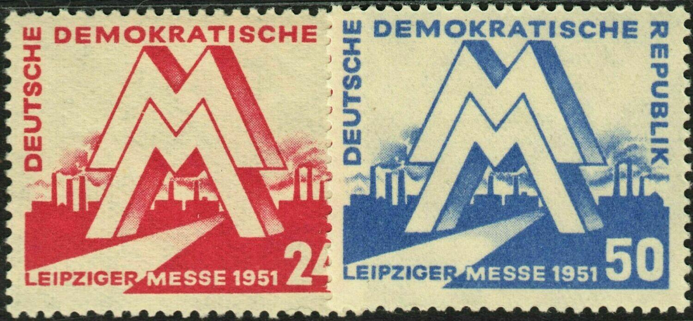 Germany (East) 1951 Leipzig Spring Fair Set MUH