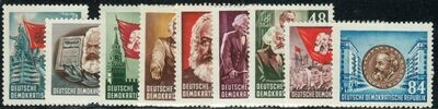 Germany (East) 1953 70th Death Anniversary of Karl Marx Part Set (no 16pf) MUH