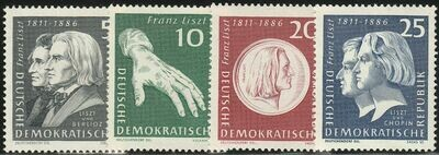 Germany (East) 1961 150th Birth Anniversary of Liszt Set MUH