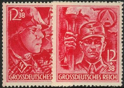 Germany (Reich) 1945 12th Anniversary of the Reich set MUH