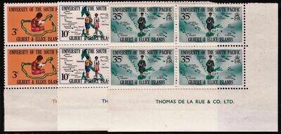 Gilbert & Ellice Islands 1969 QEII Uni of South Pacific Imprint Blocks of 4 MUH