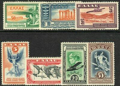 Greece 1933 Aeroespresso Company Airmail Set MLH