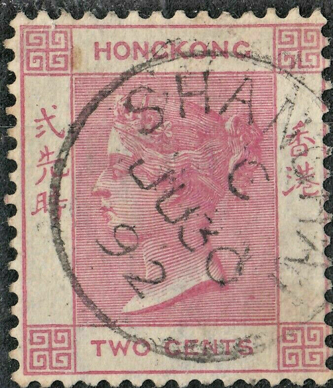 Hong Kong Treaty Ports 1882 QV 2c Rose-Pink with Shanghai Cancel