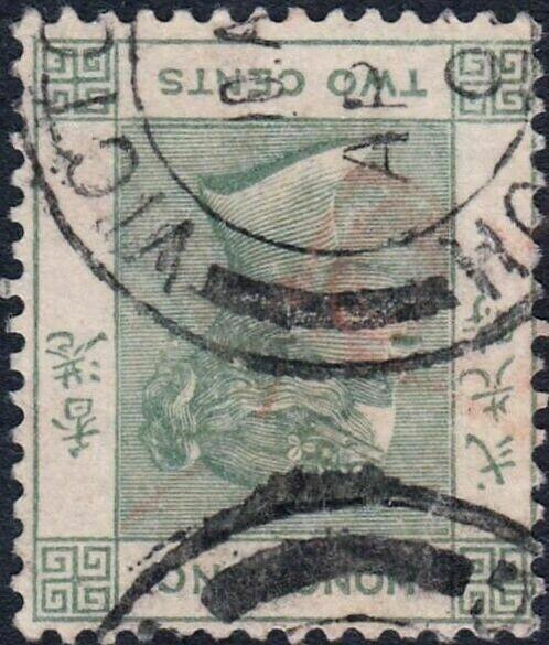 Hong Kong 1900 QV 2c Dull Green Inverted Watermark Used