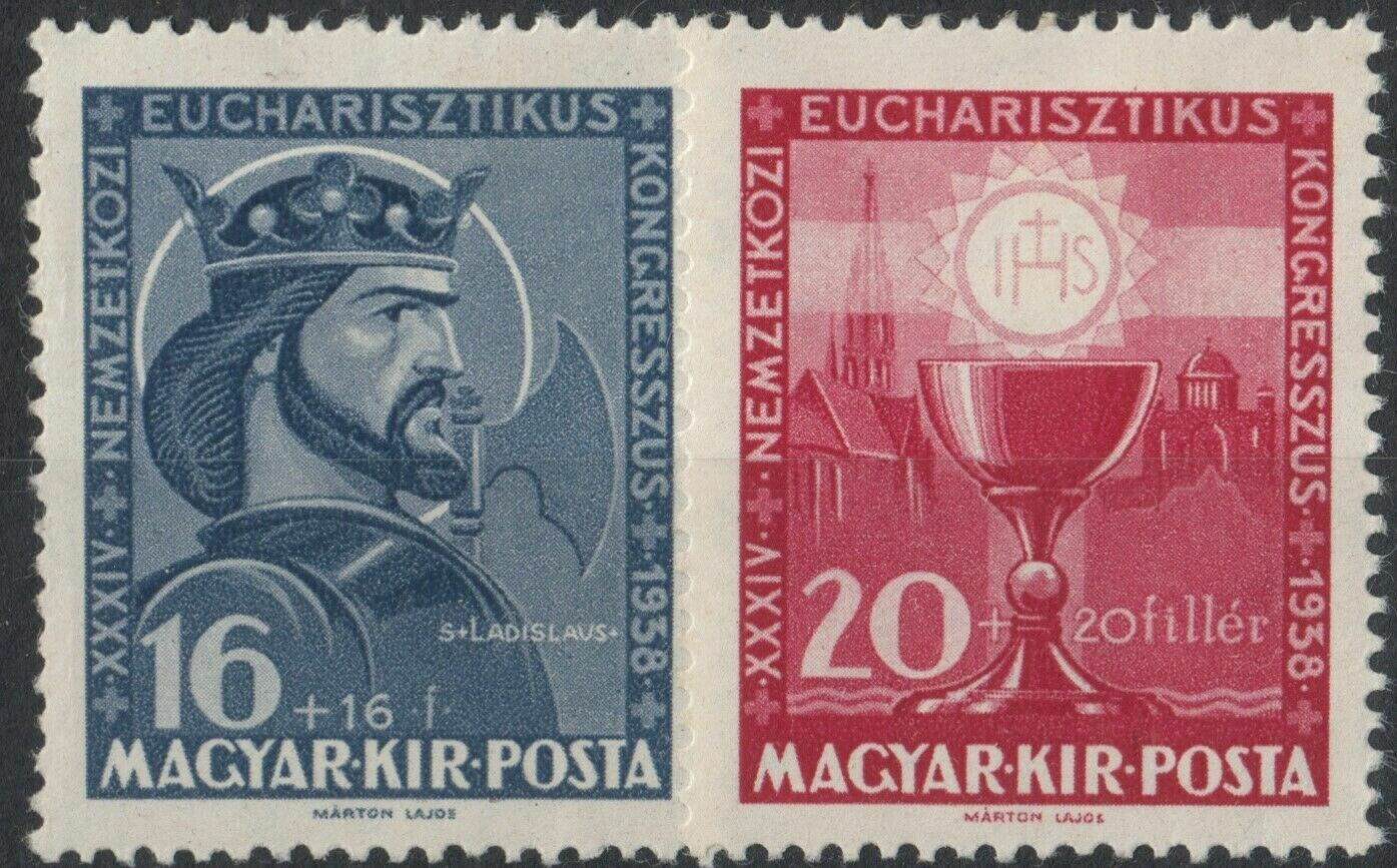 Hungary 1938 34th International Eucharistic Congress Set MH