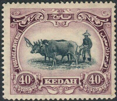 Kedah 1932 40c Black & Purple Plate II MUH