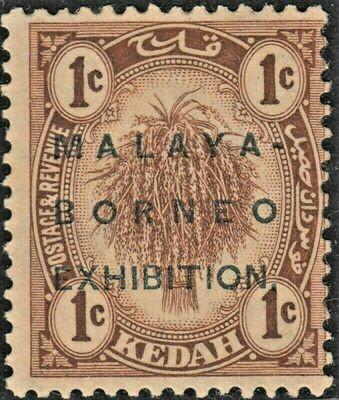 Kedah 1922 KGV 1c Malaya-Borneo Exhibition MH