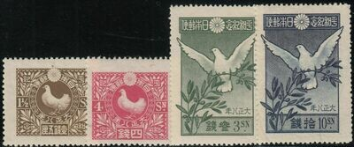 Japan 1919 Restoration of Peace Set MUH