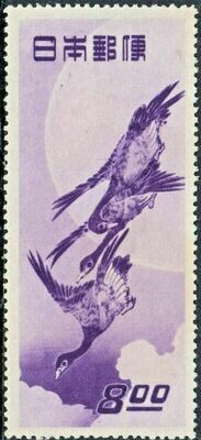 Japan 1949 8y Violet Postal Week Geese MUH