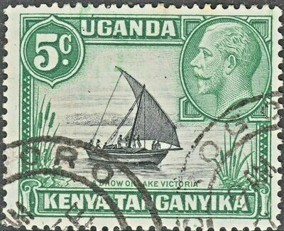 KUT 1937 KGV 5c Black & Green Perf 14 with Rope Joined to Sail FU