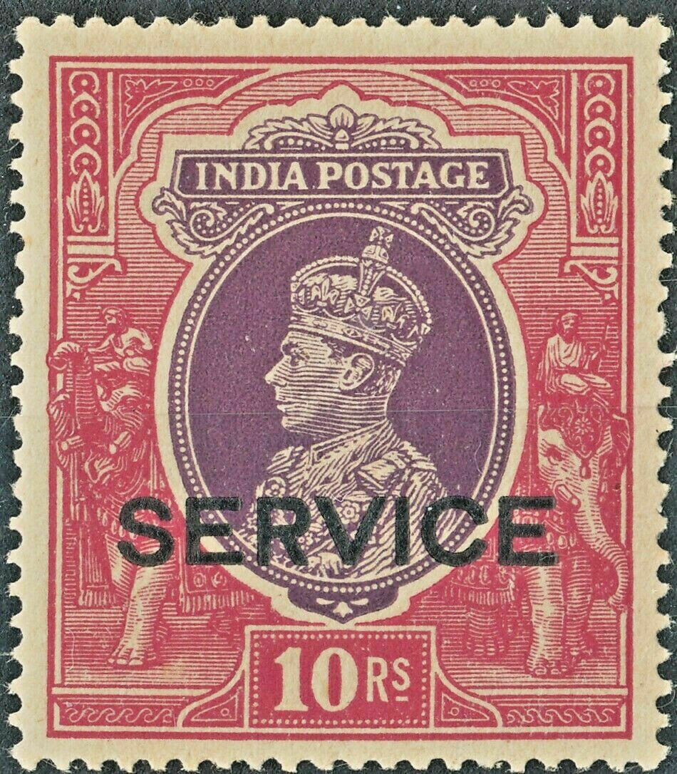 India 1939 KGVI 10r Purple & Claret Service Overprint MLH