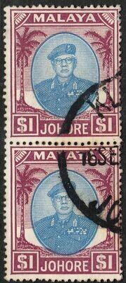 Johore 1949 KGVI $1 Blue and Purple Vertical Pair FU