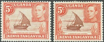 KUT 1949-50 KGVI 5c Reddish-Brown & Orange Both Perfs MH
