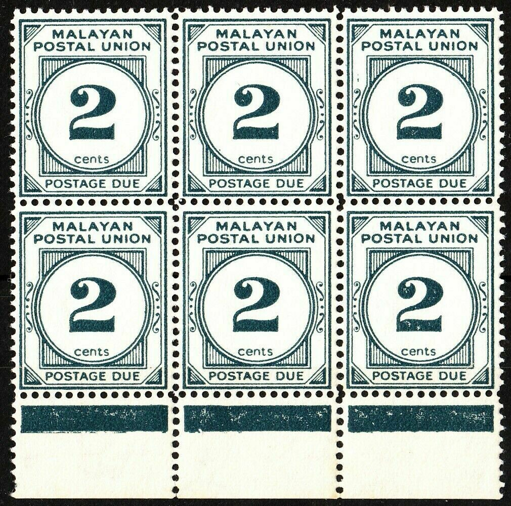 Malayan Postal Union 1953 QEII 2c Deep Slate-Blue Postage Due Block of 6 MUH