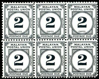 Malayan Postal Union 1965 QEII 2c Deep Slate-Blue Postage Due Block of 6 MUH