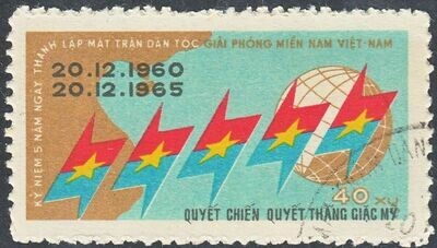 National Front for the Liberation of South Vietnam 1965 40x 5th Anniv of NLF VFU