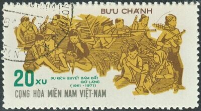 National Front for the Liberation of South Vietnam 1971 20x Home Guard VFU