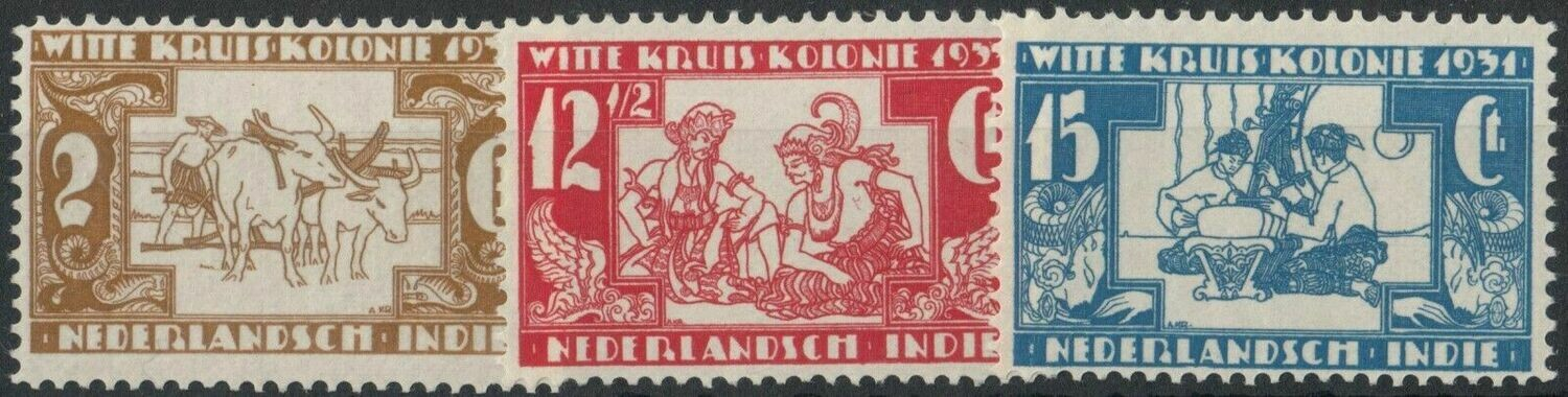 Netherlands Indies 1931 Leper's Colony Part Set MH