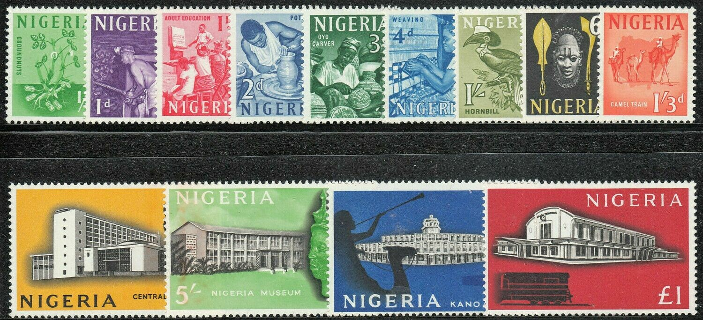 Nigeria 1961 QEII Definitive Set MUH