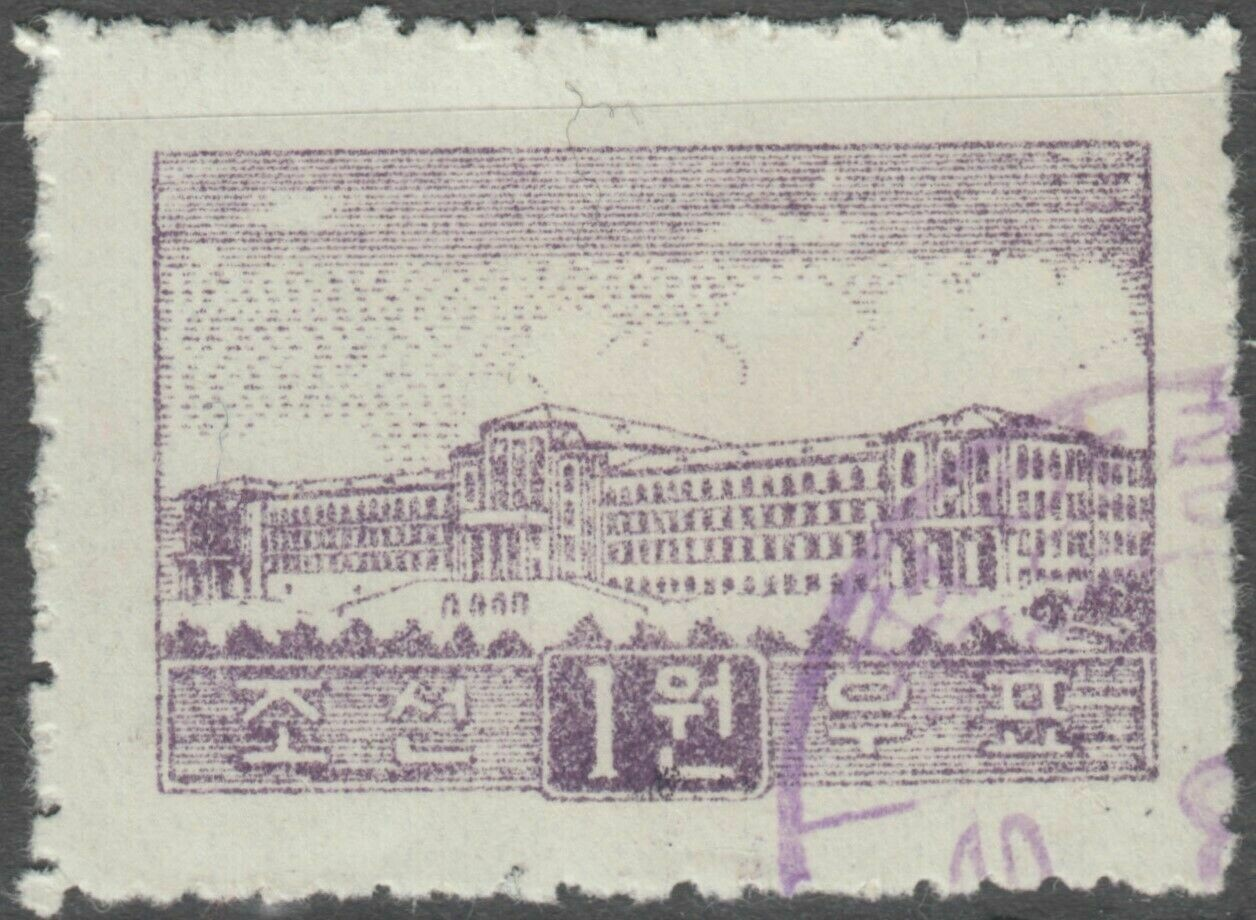 North Korea 1949 1w Violet University CTO