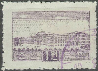 North Korea 1949 1w Violet University CTO